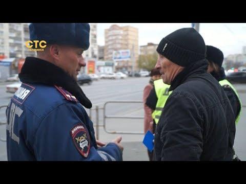 31 октября Челябинск захлестнет снегопад