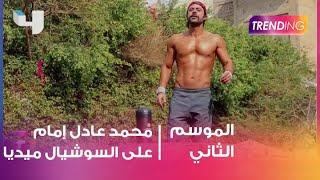 محمد عادل إمام يشعل السوشيال ميديا