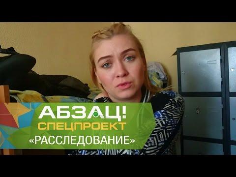 украинский развлекательный портал знакомства чат