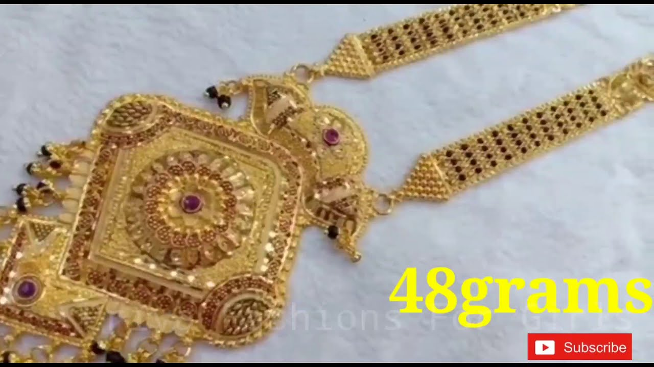 gold black beads mangalsutra designs with weight | mangalsutra designs