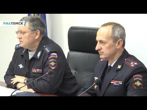 Коллектив томского УМВД познакомился с новым начальником