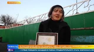 Скорая утонула в грязи: прокуратура проверит трагедию под Ростовом