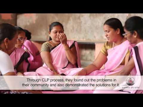 HBC CLP Process