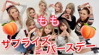 WEB版egg       https://eggegg.jp/ 〈出演者情報〉 あいみ インスタ ht...