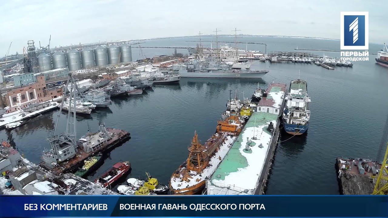 Штаб ВМС Украины сможет начать функционировать на новой базе уже до конца текущего года, - Полторак - Цензор.НЕТ 1563