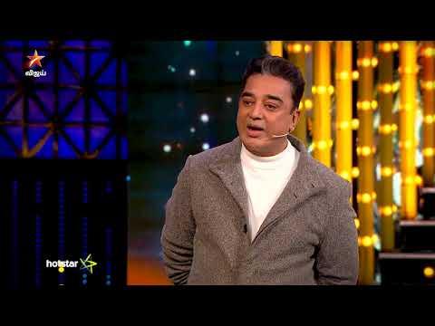 #BiggBossTamil #BiggBossTamil3 #BB #BiggBoss3  #BiggBossSeason3 #BB3 #BiggBoss #VijayTV #VijayTelevision #StarVijayTV #StarVijay #TamilTV #RedefiningEntertainment #BiggBoss #BiggBossTamil #KH #Kamal #KamalHaasan #UniversalHero #Eviction #Nomination  பிக்பாஸ் - தினமும் இரவு 9:30 மணிக்கு உங்கள் விஜயில்..  Click here https://www.hotstar.com/tv/bigg-boss/s-1115/seasons/season-3/ss-6904?utm_source=Youtubeorganic&utm_medium=YTvideodescription&utm_campaign=Starchannels-BB to watch the full episode