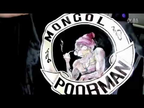 Poorman( Inner Mongolian rap)《Harchuul(对比)》内蒙说唱