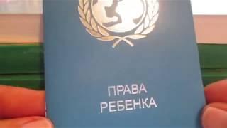 ПРАВА РЕБЕНКА -   краткое содержание конвенции о правах ребенка