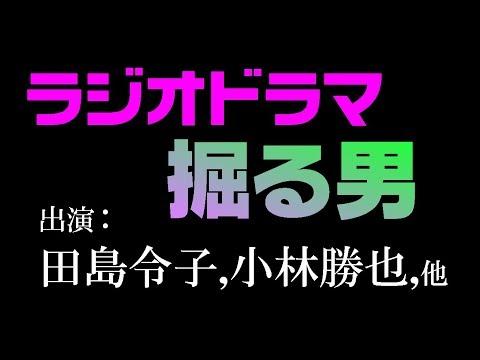 1979/02/03放送 田島令子さんは、俳優としての出演作品が多いですが、俳優としての知名度より声優としての知名度の方が高いと思う。 『ベルばら...