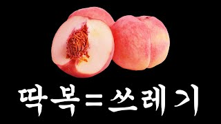 소고기딱복국이나 끓여드세요^^