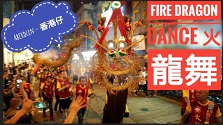 "【彩虹酥食譜】「彩虹酥食譜」#彩虹酥食譜,""FIREDRAGON火龍""..."