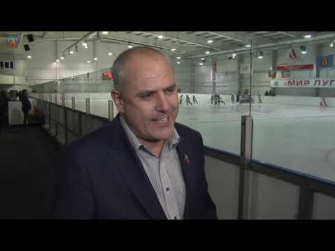 lgikvideo: турнир по хоккею с шайбой «Золотая осень»