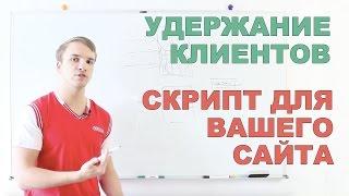видео Как собирать лиды в B2B