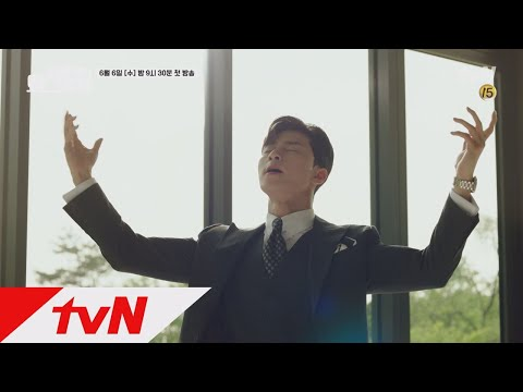 Whats wrong with secretary kim [예고] '눈부셔, 나한테서 나는 아우라♡' 180606 EP.0