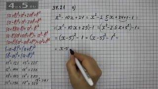 Упражнение 34.21. Вариант А. Алгебра 7 класс Мордкович А.Г.
