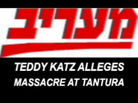 Tantura Massacre: Katz, Haifa University (#3 of series