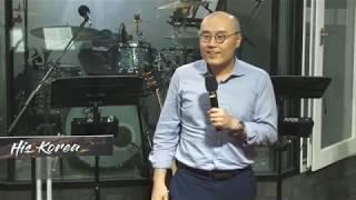 이정훈교수 - 종교개혁 시리즈 2강