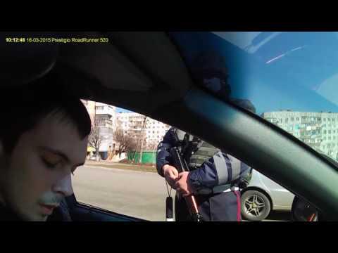 Попытка незаконного досмотра автомобиля ГАИ Мариуполь