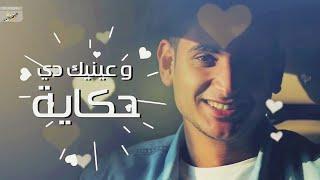 انا ليك - يحيي علاء (Lyrics Video) | Ana Lek - Yahia Alaa