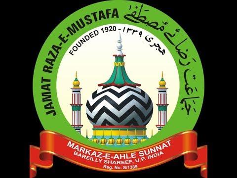 Allama Maulana Mufti Salman Raza Khan Maddzillahul Aali Ka Bayaan