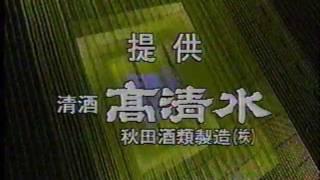 Download Video 先駆け恵比寿ニュース(かまくら) MP3 3GP MP4