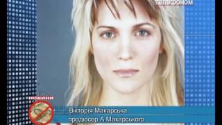 News Makarskiy Anton.avi