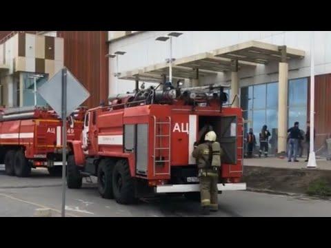 Пожар в ТРЦ Аура. Сургут.