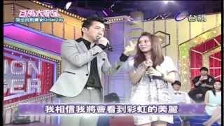 Repeat youtube video 〔20120630〕 Kimberley 陳芳語 / 百萬大歌星 ( 雨愛、你為什麼說謊、日不落 )