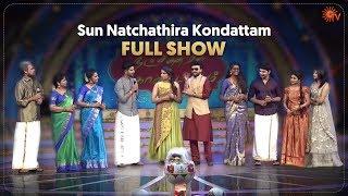 Sun Natchathira Kondattam - Full Show | Pongal Special Program | Sun TV