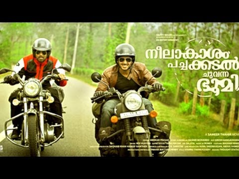 Neelakasham Pachakadal Chuvanna Bhoomi-Doore Doore Song | Dulquer Salmaan, Sunny Wayne