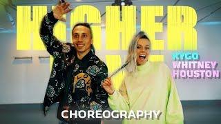 Kygo, Whitney Houston - Higher Love - dance - Patman Crew Choreography Video