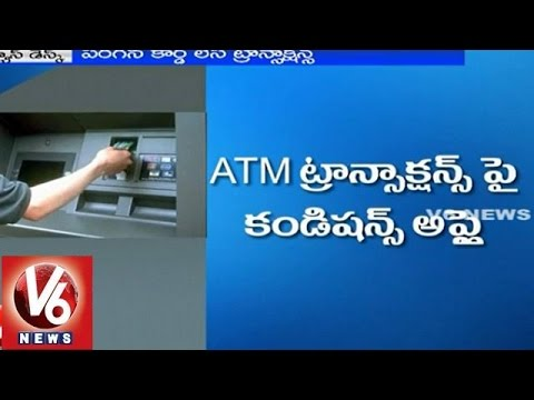 Reserve Bank of India (RBI) implements new rules on ATM transactions