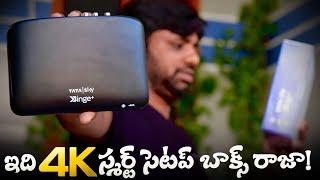 TataSky Binge+ 4K Smart Setup Box Unboxing & Sample Videos || In Telugu ||