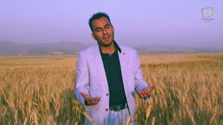 मिलाद रज़ा कादरी | अक्स-ए-रूओ-ए-मुस्तफा Ro | आधिकारिक वीडियो