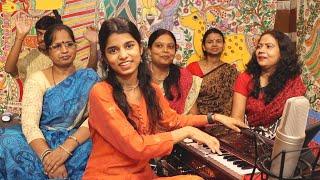 रूपैय्या माँगे ननदी ललन के बधाई (बधाई गीत) - मैथिली ठाकुर