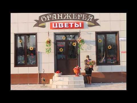 Доставка букета в Грозном!