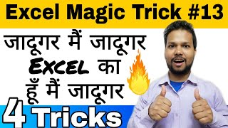 4 Super Cool Tricks for MS Excel | Excel Magic Trick Part 13