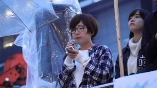 2015.11.14 SEALDs 辺野古アピール 長棟はなみさんの感動スピーチ! 新宿アルタ前