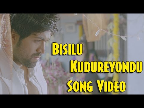 Googly - Bisilu Kudreyondu Full Song Video...