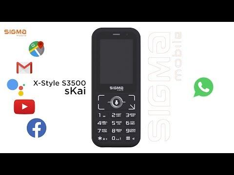 Sigma Mobile X-Style S3500 SKai #skai #sigmamobile #kaios
