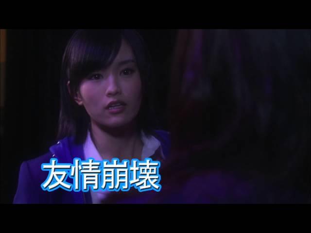 映画『NMB48 げいにん! THE MOVIE リターンズ 卒業!お笑い青春ガールズ!! 新たなる旅立ち』予告編