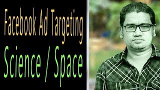Facebook Ad Targeting Science / Space Niche | Contact: 01764608434