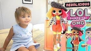 Оливия распаковывает куклы LOL Surprise OMG Neonlicious / Эта одна из четырех кукол ЛОЛ СЮРПРАЙЗ ОМГ
