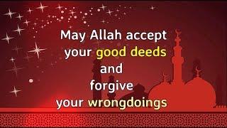 Eid Mubarak 2019 Wishes || Eid Mubarak Messages