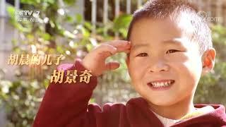 《军旅人生》 20190508 最美退役军人:胡晨/沈汝波| CCTV军事