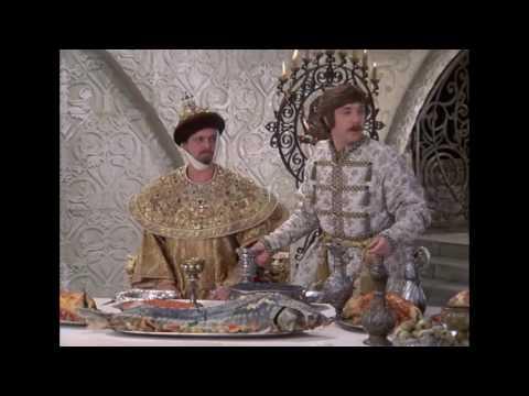 Меню царского застолья - Иван Васильевич меняет профессию - отрывок из фильма