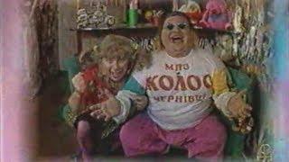 Джентльмен-шоу (ОРТ, ноябрь 1998) Элка и кореша