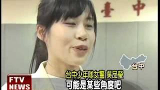 【民視即時新聞】台中市警局少年隊,最近調來一位亮麗女警官,擁有170公...