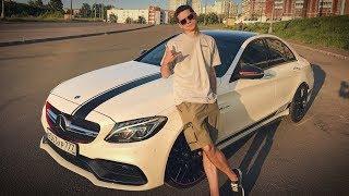 Моя новая любовь ❤️ Mercedes-AMG C63 S Edition 1