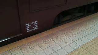 【響く!吊り掛け】広島電鉄900形 原爆ドーム前到着〜発車